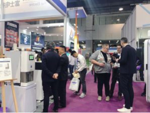 China VMF 2019 ends on a high note