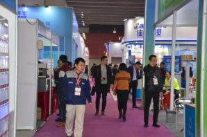 China VMF hailed as a success